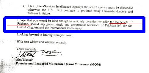 Letter of Altaf Hussain