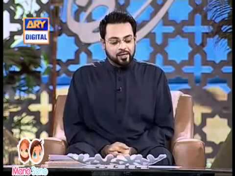 amir liaquat response