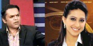 meher bukhari & Kashif engaged