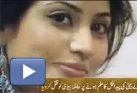 Tooba killed for bearing girl child
