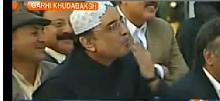 zardari flying kiss