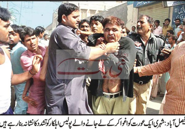 police man beaten publicly for having an affair with a woman