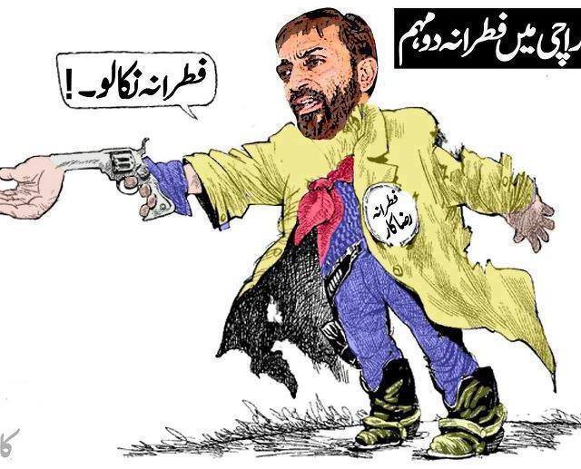 fitrana cartoon