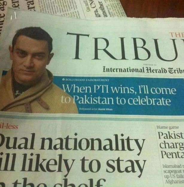bollywood-star-amir-khan-supports PTI Imran Khan