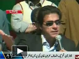 imran khan popularity