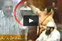 punjab-assembly-sheikh-ala-uddin