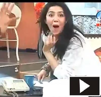 TV Host Mahira Khan