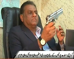 inspector sohail khan