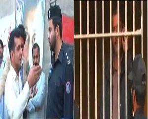 SHO sukker arrested