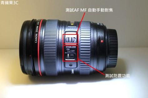 青蘋果-鏡頭收購解說-10