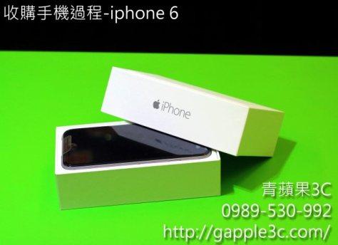 iphone 6 - 青蘋果 -開箱跟收購手機流程-3