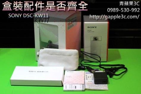 SONY KW11香水機