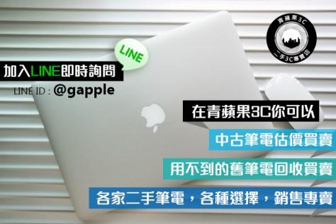 laptop_0914_680