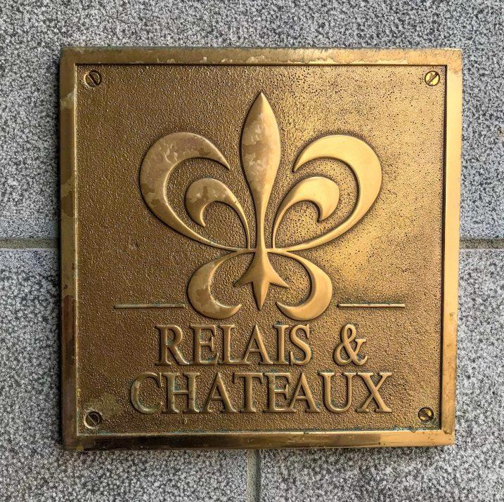 Auberge Saint-Antoine - Quebec City - Relais Chateaux Plaque