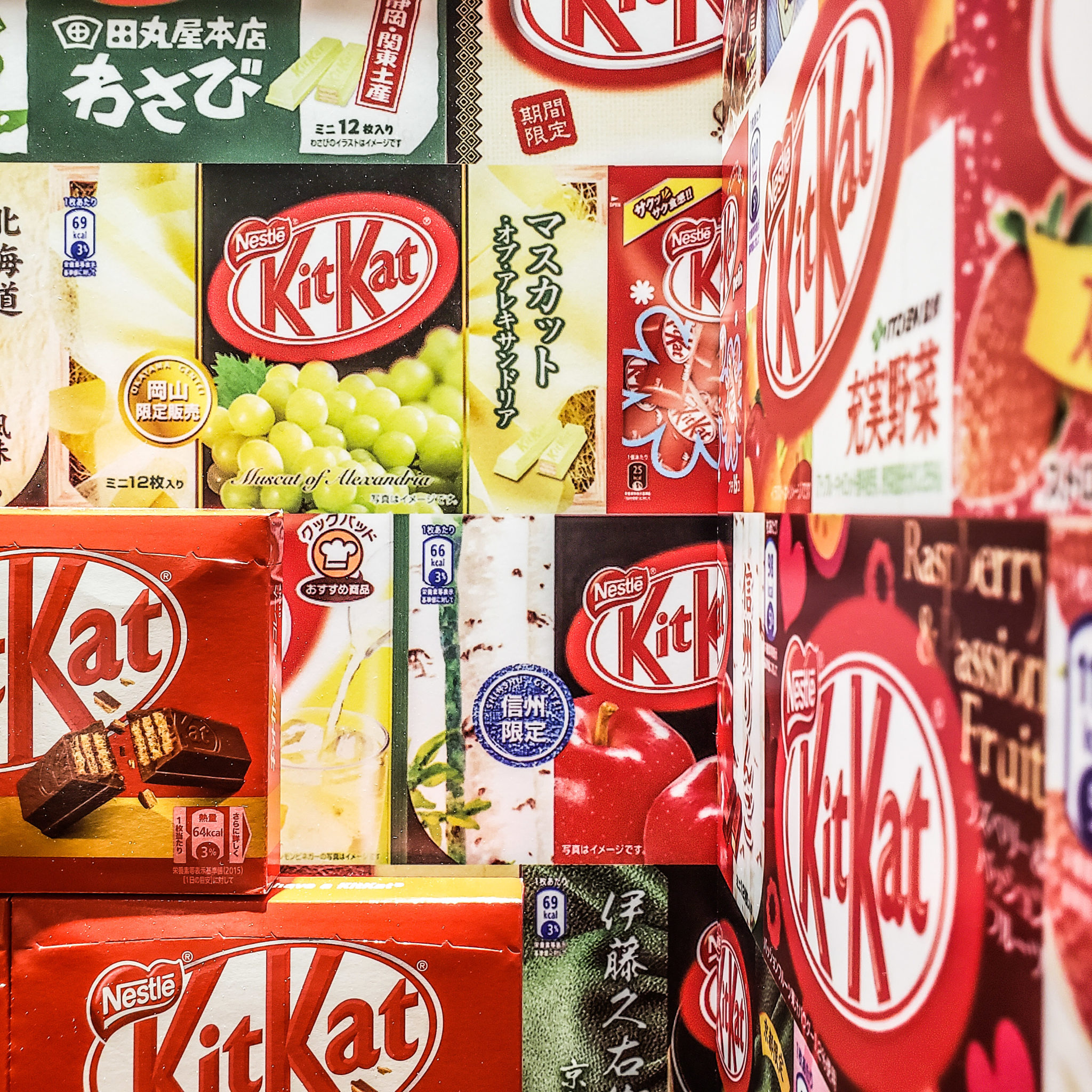 Kit Kat Chocolatory Ginza Tokyo Japan
