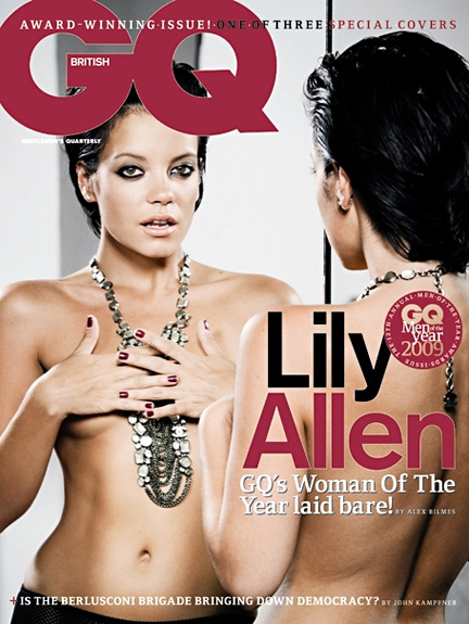Lily Allen follows the advice of this blog or probably not!