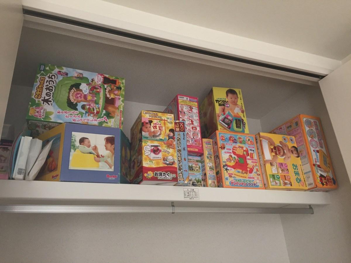 おもちゃの空き箱☆みんなはどうしてる⁉︎省スペースでスッキリ収納できる方法