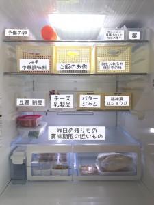 冷蔵庫内に100均ケースを並べて分類することですっきり収納