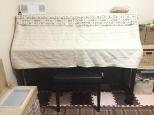花柄ナチュラル アップライトピアノカバー手作り