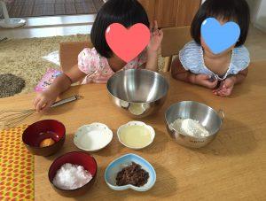 子供たちとクッキー作り 材料