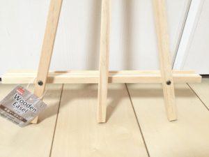 100均 ダイソー 木製イーゼル分解