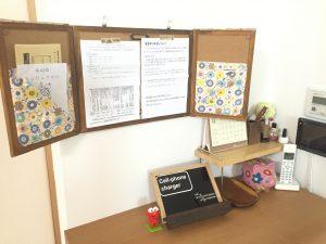 コルクボード 幼稚園保育園のプリント 整理 収納 スッキリ ごちゃごちゃしない 100均すのこ 100均コルクボード 転写シート