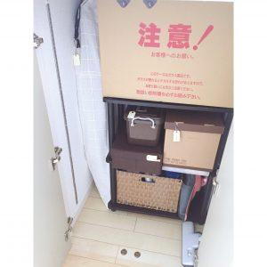 年に1回しか出番がないもの 保管 収納 階段上 小さな収納場所 何を保管するか 整理整頓 収納の工夫