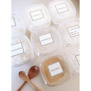 粉もの保管方法 粉物 冷蔵保存 保存容器 手作りラベル