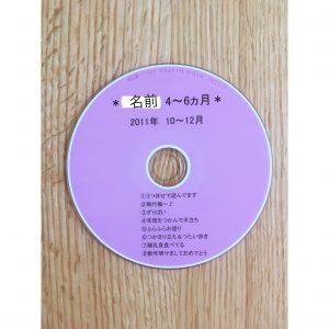 DVD 保管 動画 ビデオ 子供の成長記録 保管方法 おすすめ 長期に保管できる方法