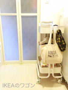 イケア IKEA イケアのワゴン ワゴン 5人家族 パジャマ収納 洗面所 収納 整理整頓 ダイソー ダイソーバッグ 無印 無印のフック 子供のパジャマ収納 整理整頓 ブログ