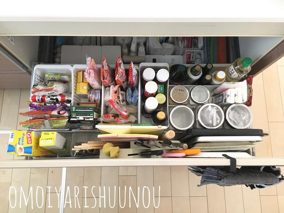 キッチン キッチン収納 ストック シンク下収納 乾物 収納 整理整頓 片付け ストックどこになおす ストック収納 調味料予備 調味料 シンク下