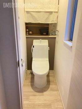 トイレ トイレ床 トイレクッションフロア クッションフロア交換 素人 主婦 DIY セメダイン クッションフロア用接着剤 マイホーム 一軒家 収納 整理整頓 片付け