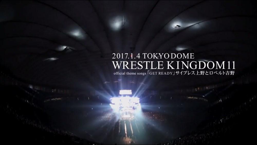 新日本プロレス 2017.1.4東京ドーム