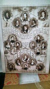 1883 Representative Women of Deseret Poster, by August Joyce Crocheron