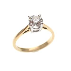 Gouden verloving ring diamant