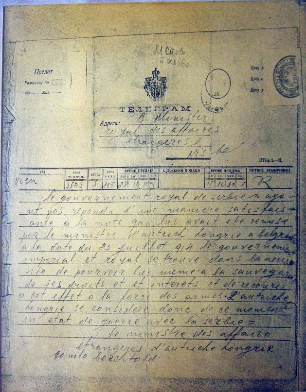 Austrian Telegram to Serbia declaring War on July 28, 1914