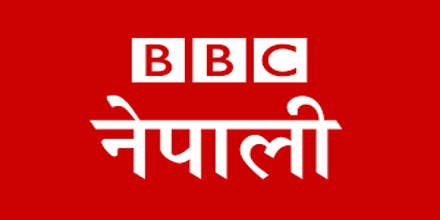 BBC World Service Nepal Radio Program