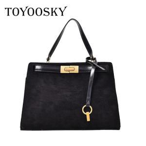 TOYOOSKY Fashion Women Handbags Nubuck Leather Shoulder Bag  2019 Winter Hasp Ladies Crossbody Bags Small Flap
