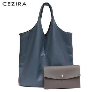 CEZIRA Fashion Individual Design Shoulder Bag For Women Vegan Leather Tote Two Colors Reversible Ladies PU Hobo Coin Purse Femal