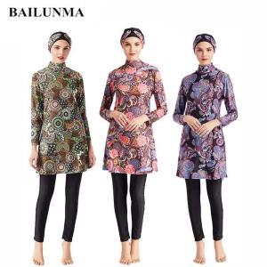 Women Islamic Floral Muslim Swimwear Burkinis Hijab Muslimah  Swimsuit Full-Coverage Swim Wear Sport Lady Muslim swimsuit set