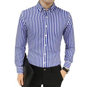 Men's striped shirts long sleeve business work casual shirt men formal dress slim fit social male chemise white red blue black