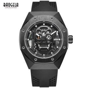 BAOGELA Military Sports Skull Watches Men Luxury Top Brand Fashion Quartz Watch Man Silicone Strap Army Skeleton Wristwatch 1902