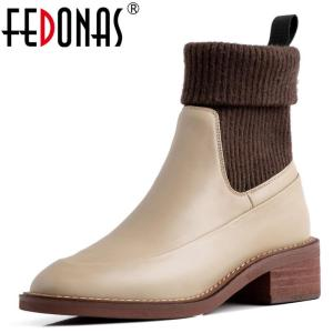 FEDONAS Sweet Female Chelsea Short Boots Genuine Leather Square Heels Women Warm Socks Ankle Boots Dancing Party Shoes Woman