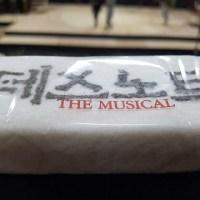 [INSTAGRAM] 161203 Kim Junsu Instagram Update