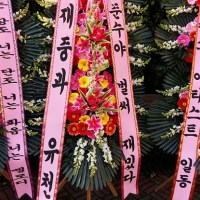 [PIC + TRANS] 161209 Jaejoong & Yuchun sent a flower wreath to Junsu for his 2016 Ballad & Musical Concert