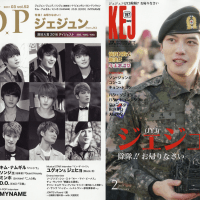"[PICS] 170119 Kim Jaejoong gracing the cover of Japanese Magazine ""Hanryu T.O.P"" and ""KEJ"""
