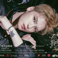 "[INFO] 170320 Kim Jaejoong ""The Rebirth of J"" in Macau – Venue, Tickets & Important Notice"