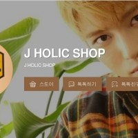 [INFO] 170321 J Holic Shop opens with sale of Kim Jaejoong's Treasure Book in Korea