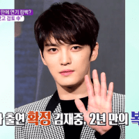 [VIDEO] 170614 Channel A's Weekly Hot Topic News1 - Kim Jaejoong, Coming Back to Drama after Two Years