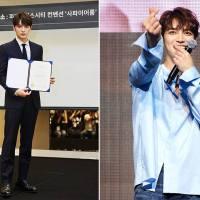[SNS] 170626 Paradise City Korea & CJeS SNS Updates: PR Ambassador Kim Jaejoong